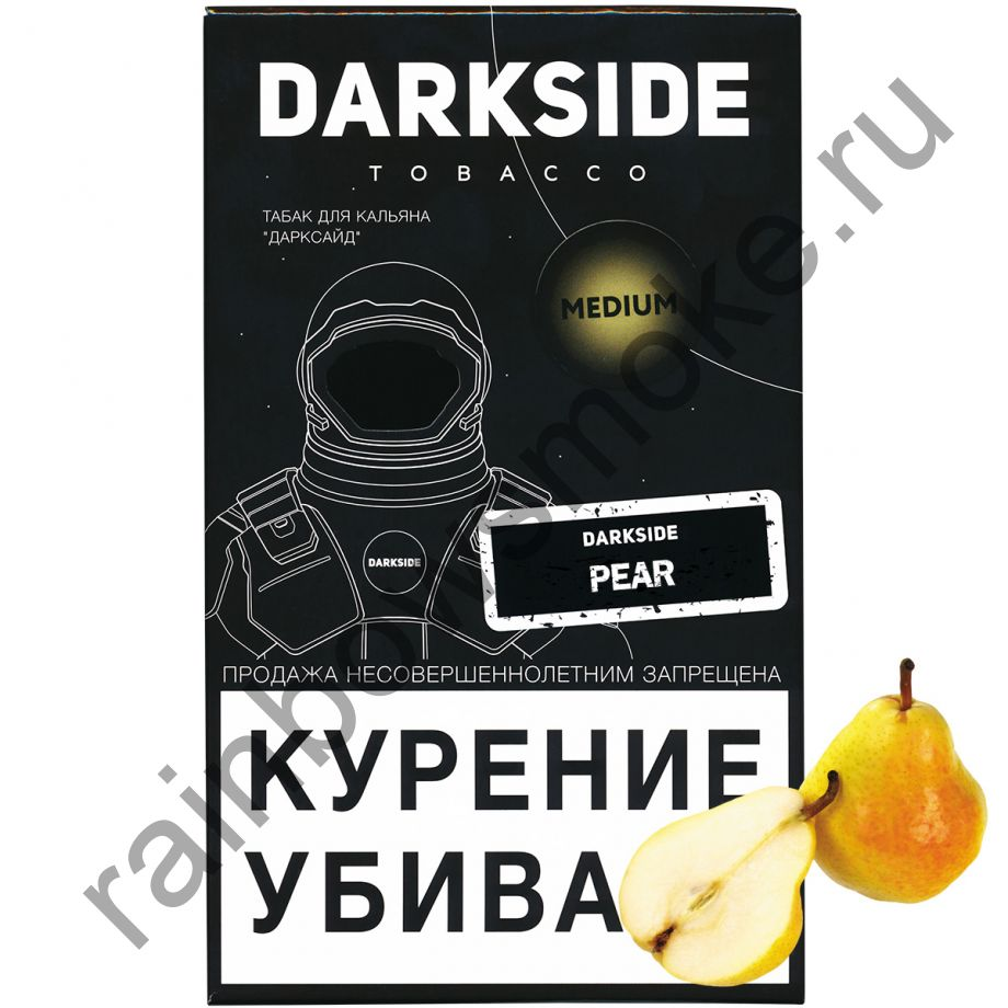 DarkSide Medium 100 гр - Pear (Дюшес)