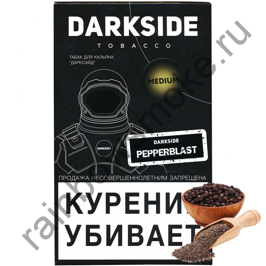 DarkSide Medium 100 гр - PepperBlast (Пейпербласт)