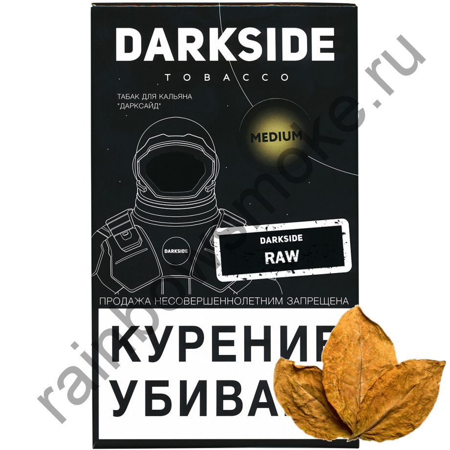 DarkSide Core (Medium) 100 гр - Raw (Роу)
