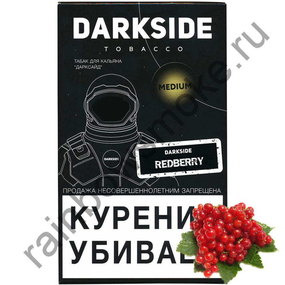 DarkSide Core (Medium) 100 гр - Redberry (Ред Берри)