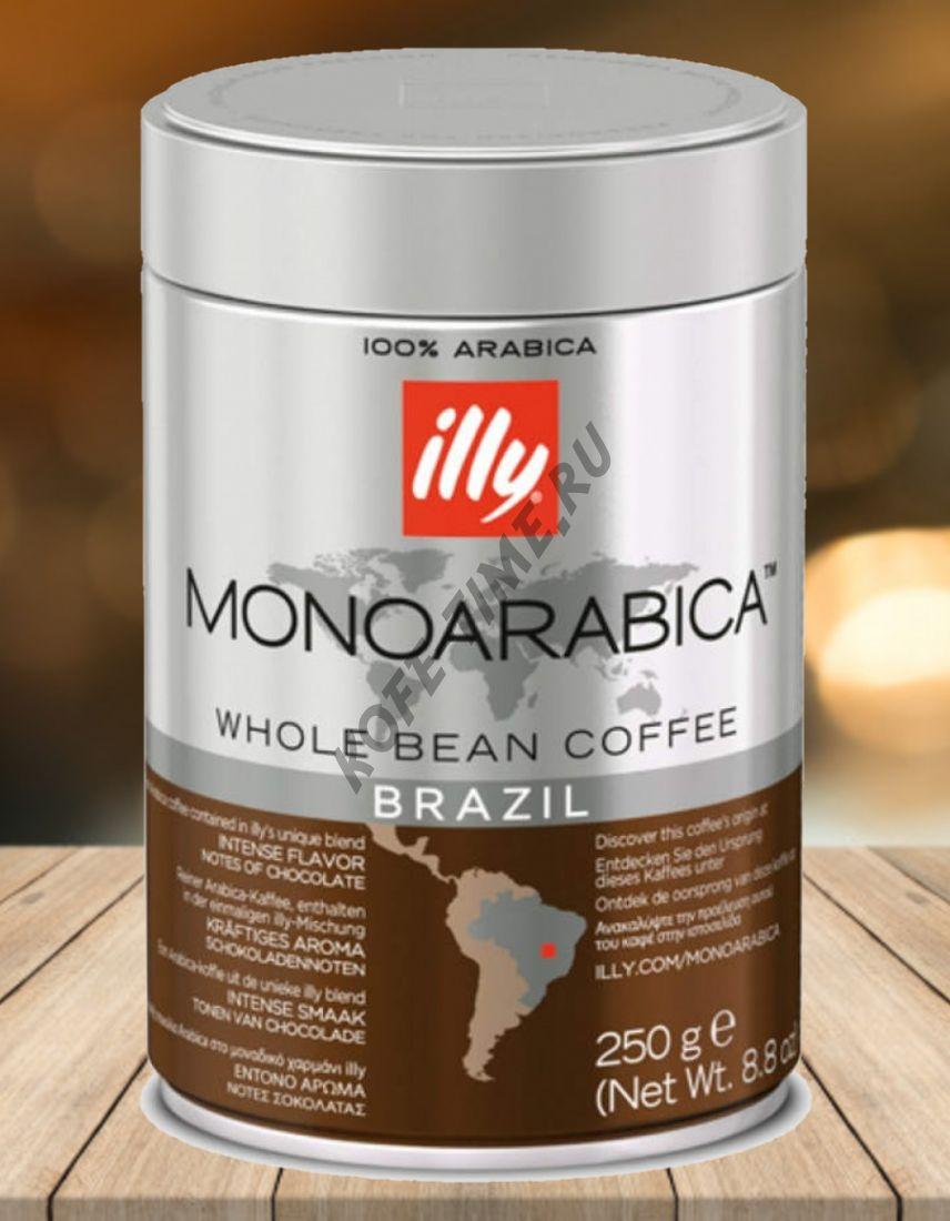 Кофе Illy (Илли) Brazil, 250 гр.