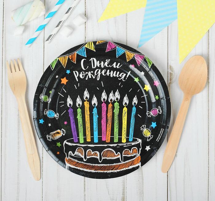 Тарелки Торт на черном С Днем Рождения