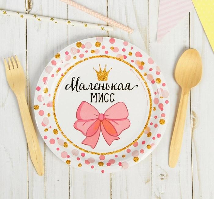 Тарелки Маленькая Мисс розовые