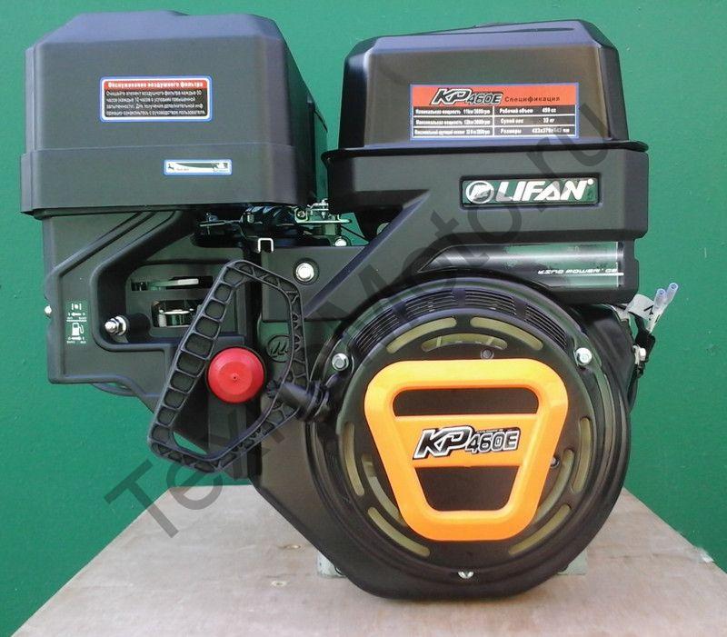Двигатель Lifan KP460E (192FD-2T)  D25, (20 л.с) 18A, электростартер