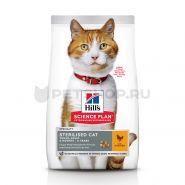 Hill's Feline Young Adult Sterilised Cat Chicken - Для стерилизованных кошек с курицей (10 кг)