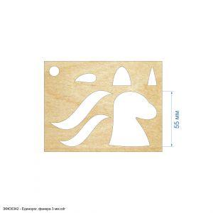 Шаблон ''Единорог'' , фанера 3 мм (1уп = 5шт)