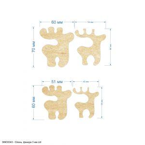 Набор шаблонов ''Олень, набор - 2 шаблона'' , фанера 3 мм (1уп = 5наборов)