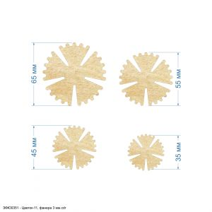 Набор шаблонов ''Цветок-11, набор - 4 шаблона'' , фанера 3 мм (1уп = 5наборов)