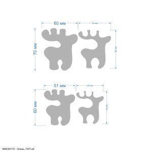 Набор шаблонов ''Олень, набор - 2 шаблона'' , ПЭТ 0,7 мм (1уп = 5наборов)
