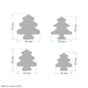Набор шаблонов ''Елочка-3, набор - 4 шаблона'' , ПЭТ 0,7 мм (1уп = 5наборов)