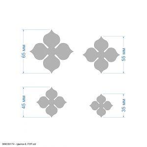 Набор шаблонов ''Цветок-9, набор - 4 шаблона'' , ПЭТ 0,7 мм (1уп = 5наборов)