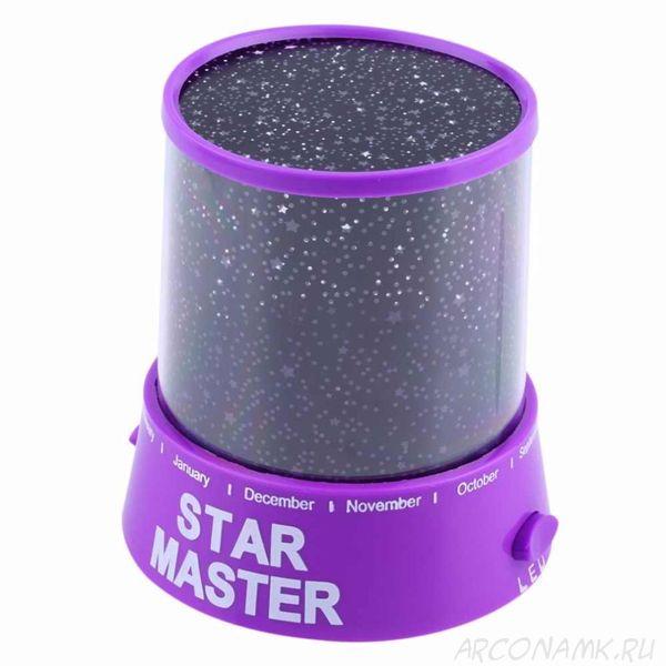 Ночник проектор звездного неба Star Master (Стар Мастер), Цвет: Фиолетовый