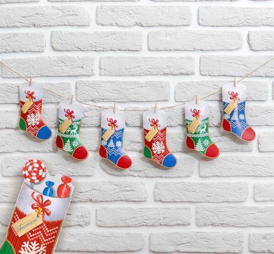 Гирлянда новогодние носочки (конверты для сувениров и сладостей) на прищепках
