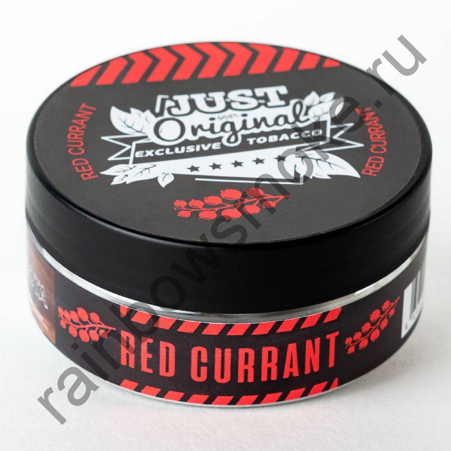 Just Over Original 100 гр - Red Currant (Красная Смородина)