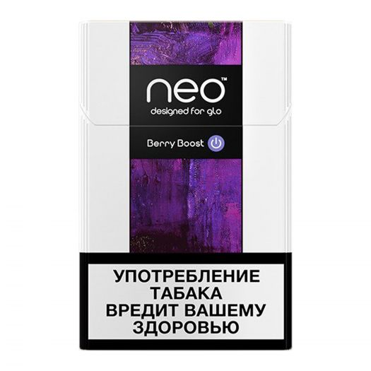KENT NEO Berry Boost