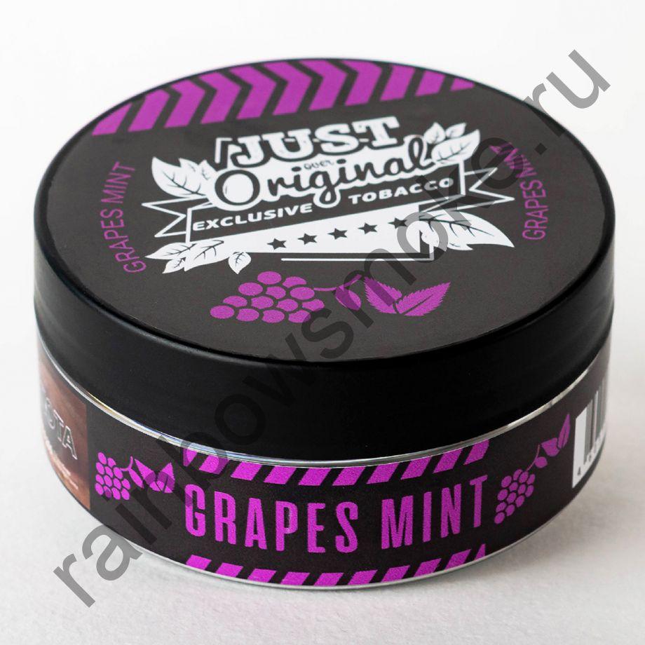 Just Over Original 100 гр - Grapes Mint (Виноград с Мятой)