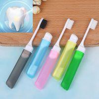 Дорожные зубные щетки Colorful Folding Portable Toothbrush, 5 шт (1)