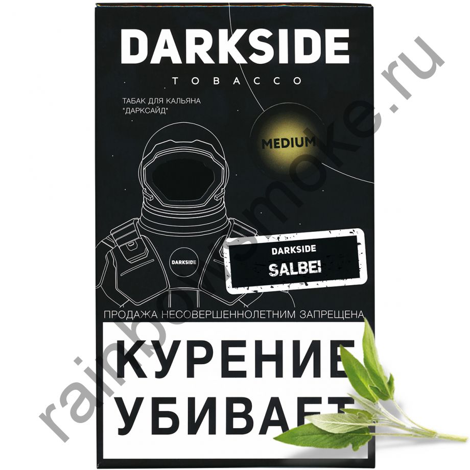 DarkSide Core (Medium) 100 гр - Salbei (Шалфей)
