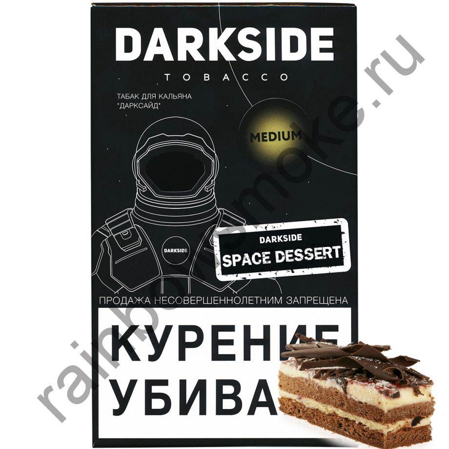 DarkSide Core (Medium) 100 гр - Space Dessert (Спейс Дессерт)