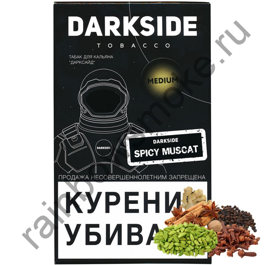 DarkSide Medium 100 гр - Spicy Muscat (Спайси Мускат)