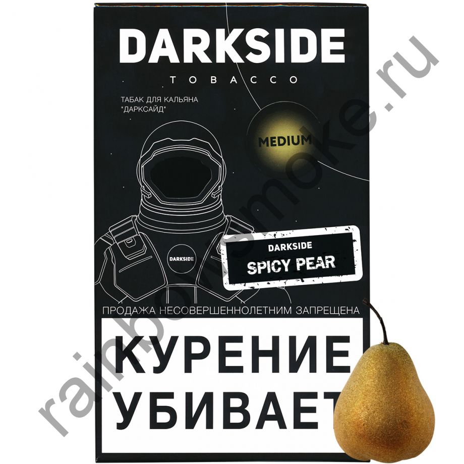 DarkSide Medium 100 гр - Spicy Pear (Спайси Пир)