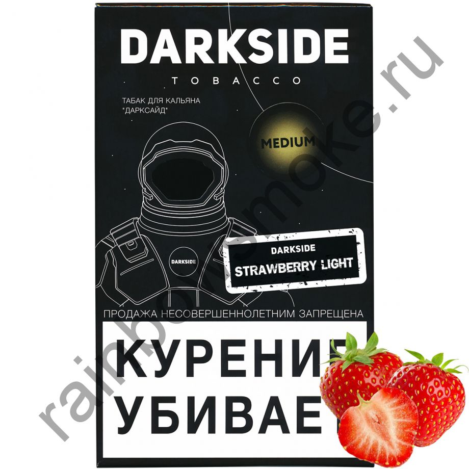 DarkSide Medium 100 гр - Strawberry Light (Строуберри Лайт)