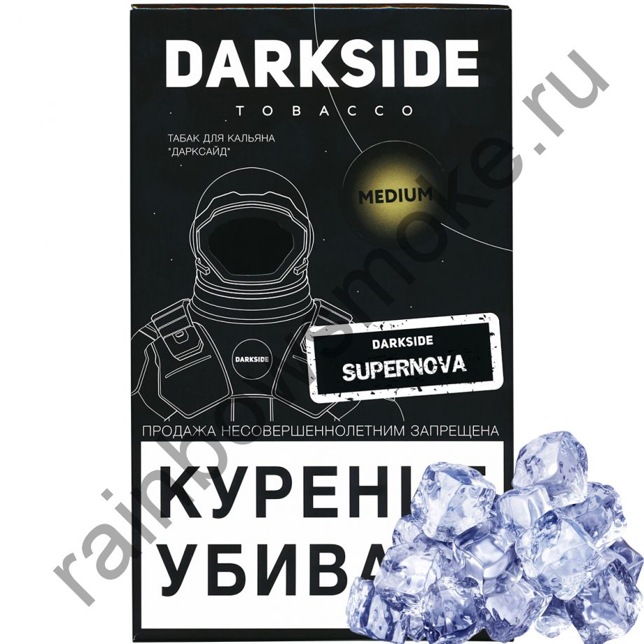 DarkSide Core (Medium) 100 гр - Supernova (Супернова)