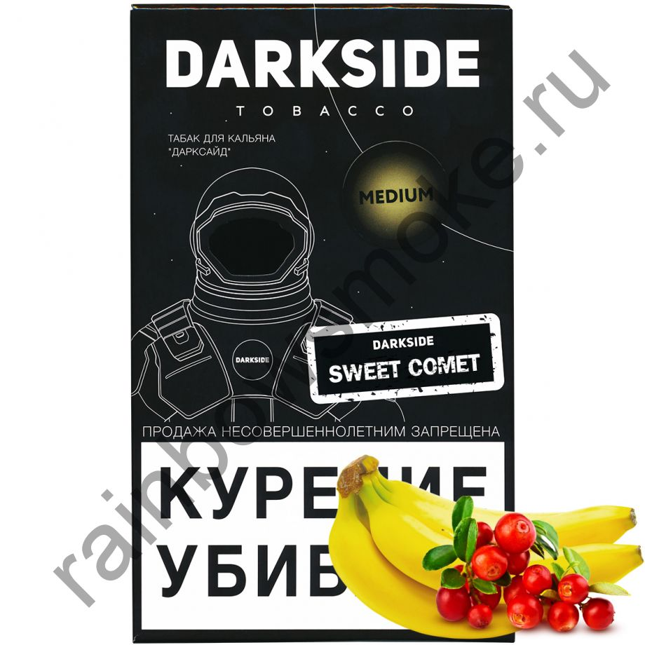 DarkSide Core (Medium) 100 гр - Sweet Comet (Свит Комет)