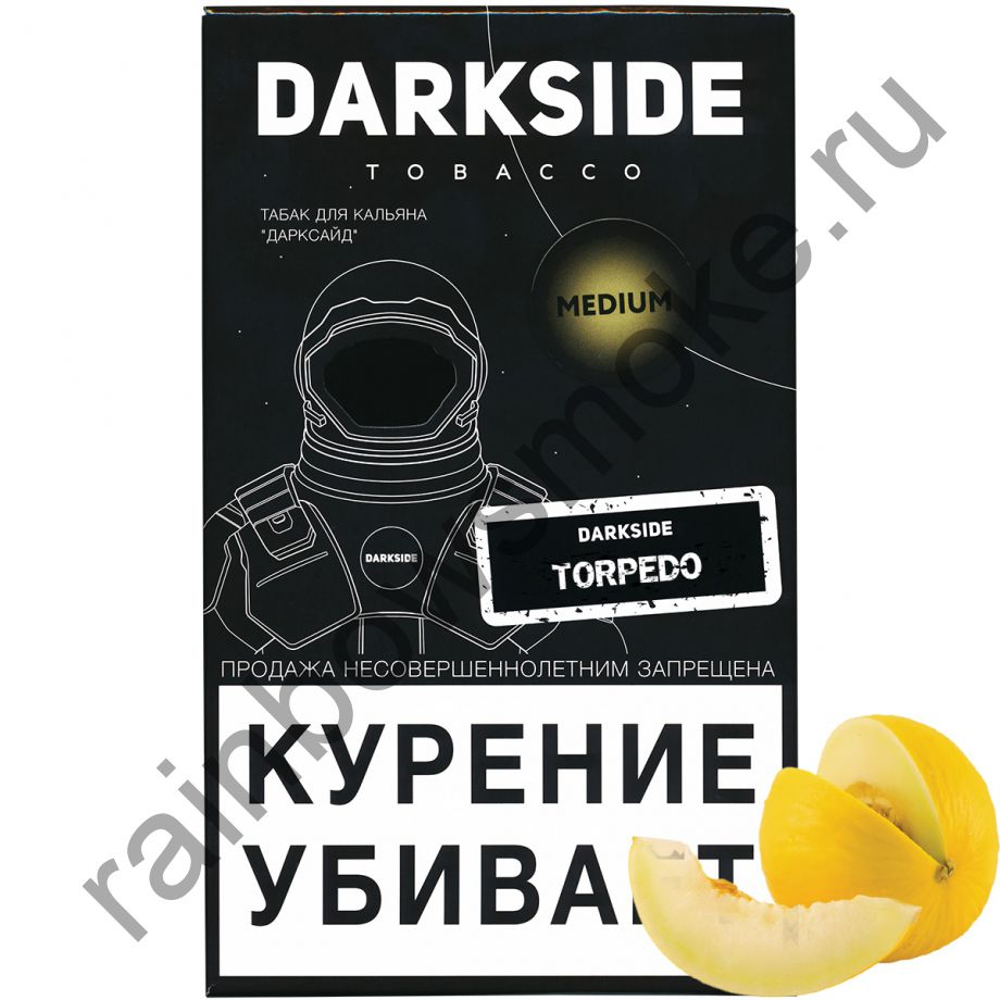 DarkSide Medium 100 гр - Torpedo (Торпедо)