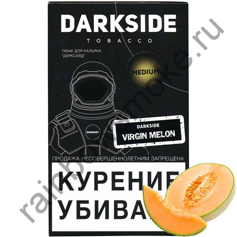 DarkSide Medium 100 гр - Virgin Melon (Вирджин Мелон)