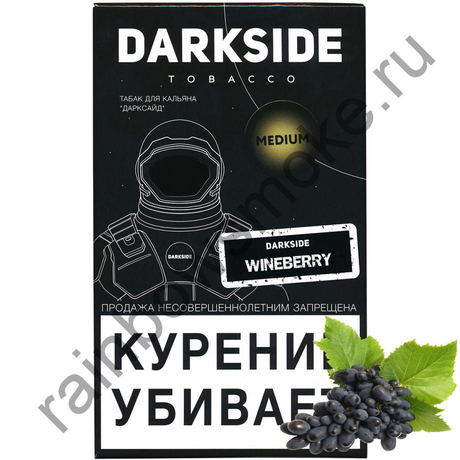 DarkSide Medium 100 гр - Wineberry (Вайнберри)
