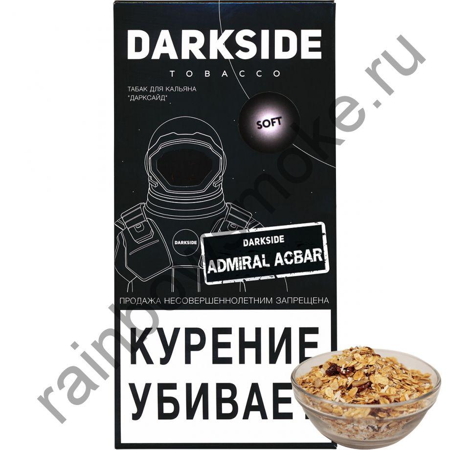 DarkSide Soft 250 гр - Admiral Acbar Cereal (Каша Адмирала Акбара)