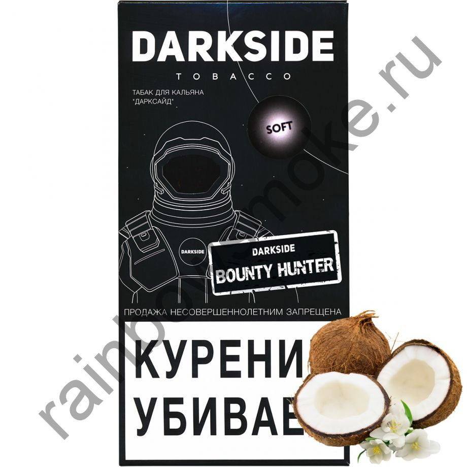 DarkSide Soft 250 гр - Bounty Hunter (Баунти Хантер)