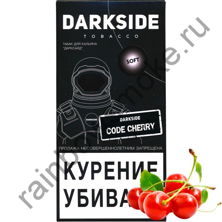 DarkSide Soft 250 гр - Code Cherry (Код Черри)