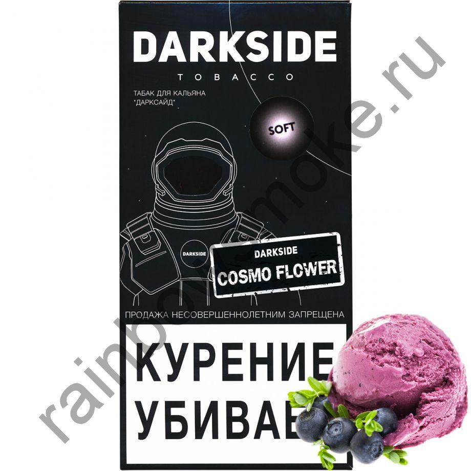 DarkSide Soft 250 гр - Cosmo Flower (Космо Флауэр)