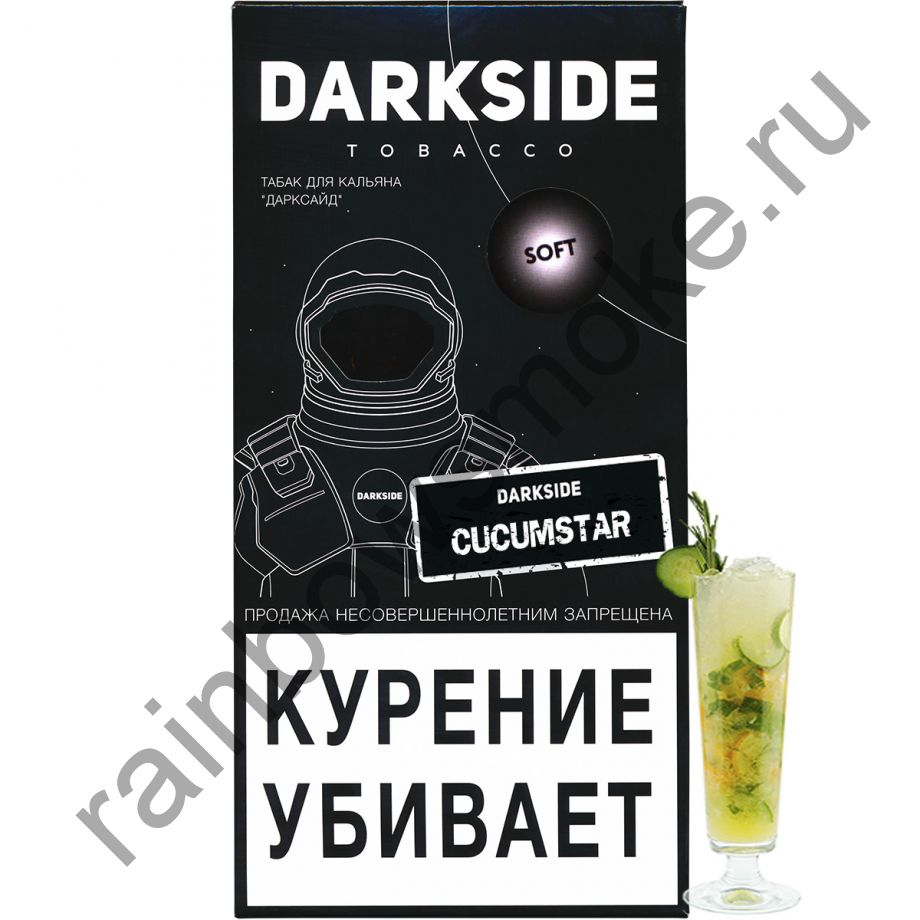 DarkSide Soft 250 гр - Cucumstar (Кукумстар)
