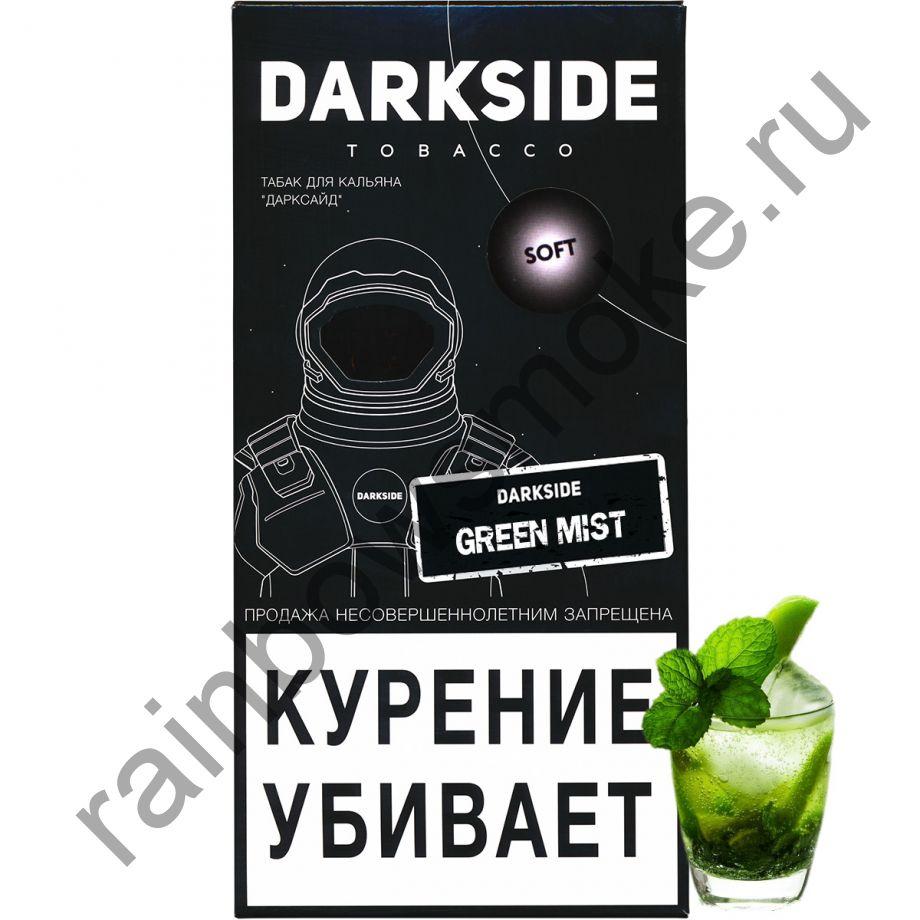 DarkSide Soft 250 гр - Green Mist (Грин Мист)