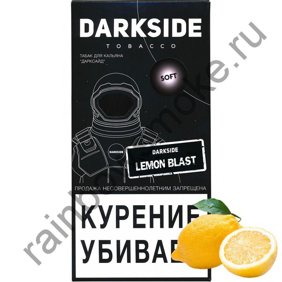 DarkSide Soft 250 гр - Lemon Blast (Лимонный взрыв)