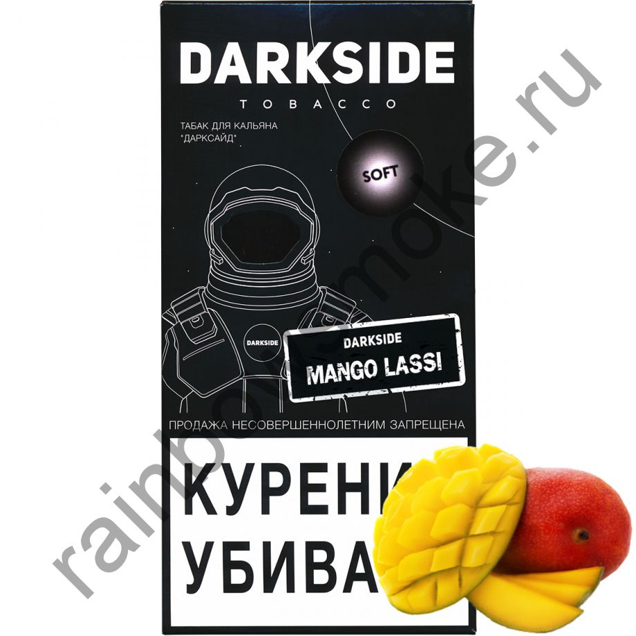DarkSide Soft 250 гр - Mango Lassi (Манго Ласси)