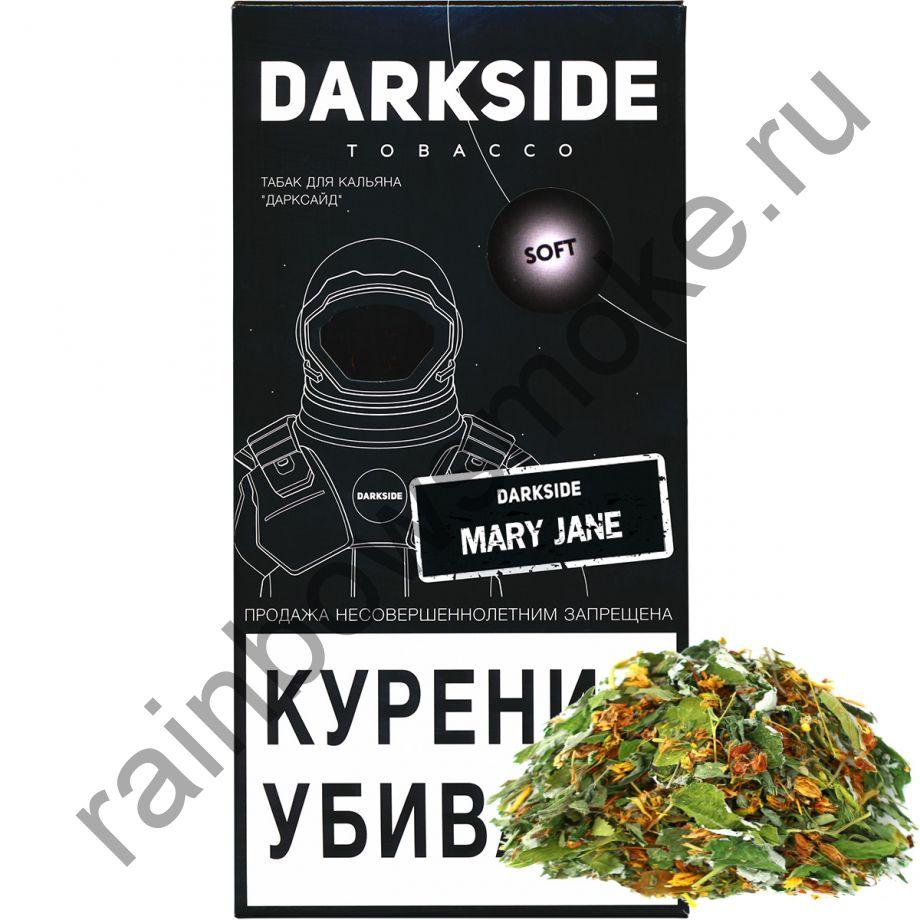 DarkSide Soft 250 гр - Mary Jane (Мери Джейн)