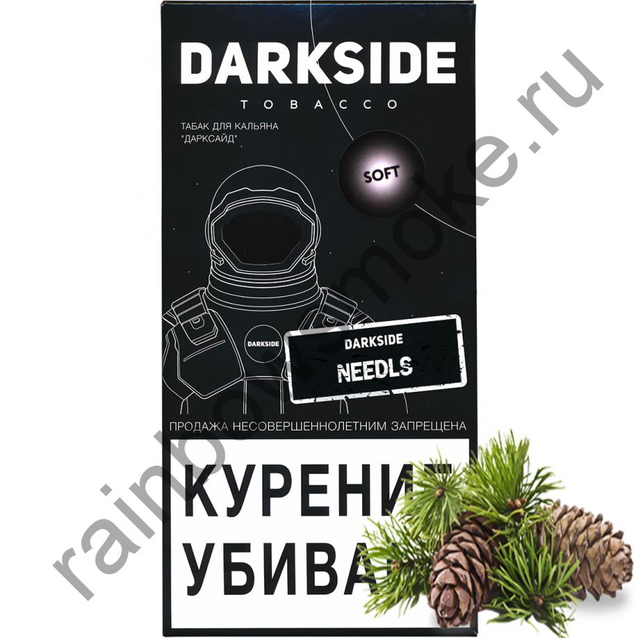 DarkSide Soft 250 гр - Needls (Нидлз)