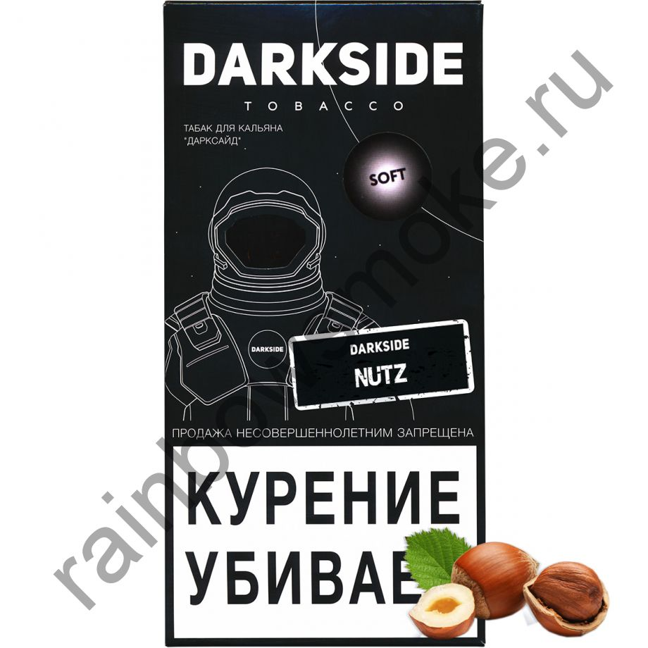 DarkSide Soft 250 гр - Nutz (Дарксайд Натс)