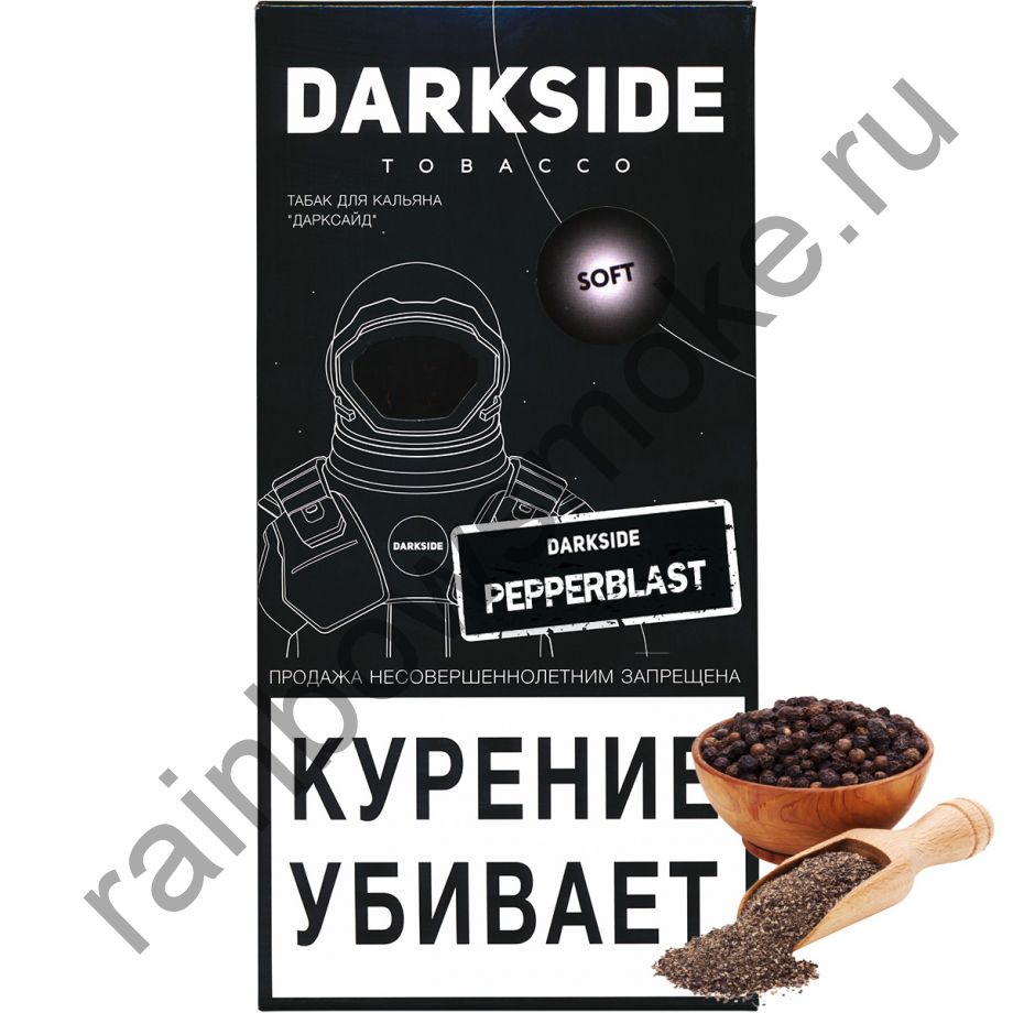 DarkSide Soft 250 гр - PepperBlast (Пейпербласт)