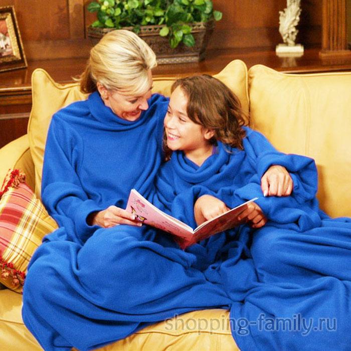 Одеяло-плед с рукавами Snuggle (Снагги), цвет синий