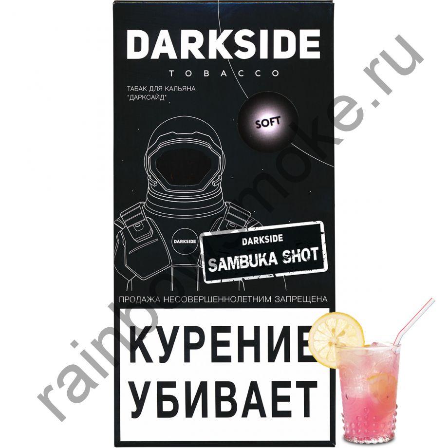 DarkSide Soft 250 гр - Sambuka Shot (Самбука Шот)