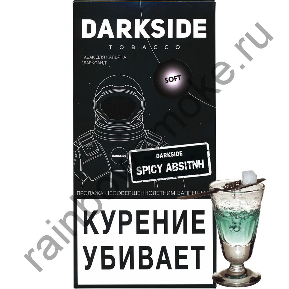 DarkSide Soft 250 гр - Spicy Absinth (Спайси Абсинт)