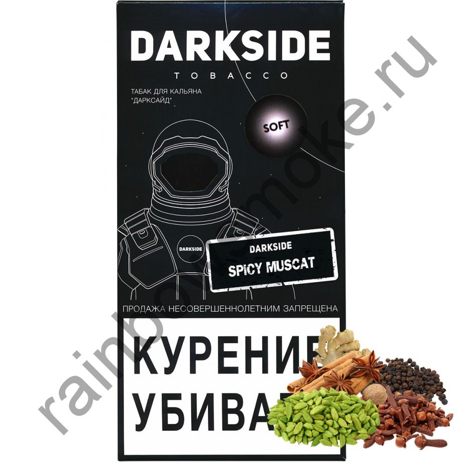 DarkSide Soft 250 гр - Spicy Muscat (Пряный Мускат)