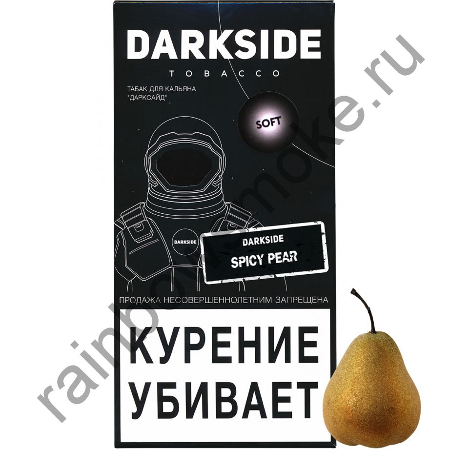 DarkSide Soft 250 гр - Spicy Pear (Пряная груша)
