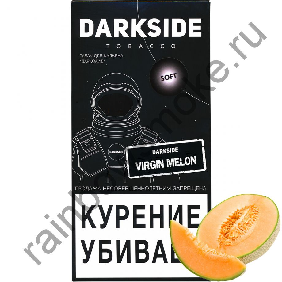 DarkSide Soft 250 гр - Vergin Melon (Вирджин Мелон)