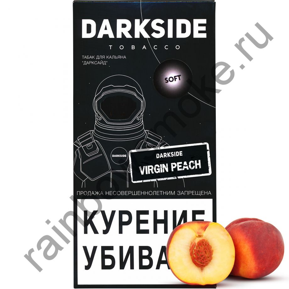 DarkSide Soft 250 гр - Vergin Peach (Вирджин Пич)